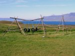 Icelandic Playground - obviously no lawyer here!